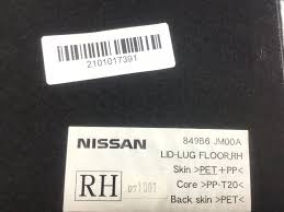 nissan rogue yellow triangle light used nissan rogue trunk lids u0026 parts for sale
