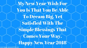 happy new year 2018 new year 2018 images hd wishes quotes