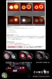 Valenti Lights Parts Shop 4u Rakuten Global Market Vivid Brilliance