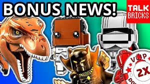 bonus lego news jurassic world 2 sets black panther movie new