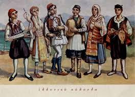 greeker than the greeks greek christmas customs u0026 traditions