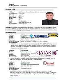 Position Desired Resume Abdulrahman Abuhashima Résumé