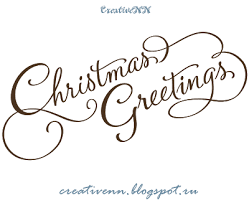 free digital stamps word art merry christmas happy new year