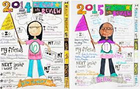 2016 year in review coloring page skip to my lou