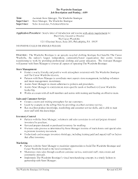 Business Analyst Job Resume by Store Manager Job Description Resume Berathen Com