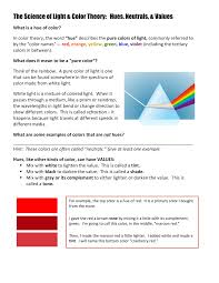 painting optics u0026 color theory u2014 vanessa garcia hutchins