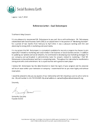 corporate letter of recommendation examples huanyii com