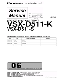 download free pdf for pioneer vsx d511 receiver manual