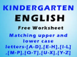 kindergarten english matching upper and lower case letters