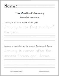 january writing practice worksheet student handouts