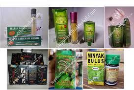 lintah surabaya 081230855989 jual lintah terapi minyak