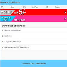 apk bazar kanpur mobile bazar apk free shopping app for android