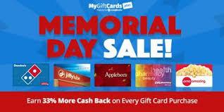 sale my gift card mygiftcardsplus memorial day sale wral