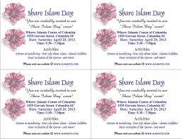 Islamic Invitation Card Masjid Al Muslimiin Newsletter Masjid Al Muslimiin