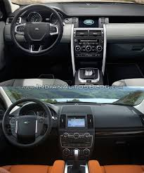 land rover discovery sport 2014 land rover discovery sport vs freelander interior indian autos blog