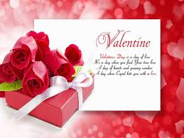 cute love quotes for valentines day hd wallpapers