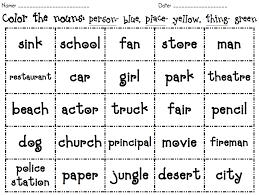 nouns worksheet 1st ela pinterest nouns worksheet