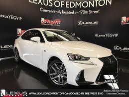 lexus is300 f sport gas mileage new 2017 lexus is 300 4dr sdn awd 4 door car in edmonton ab l12554