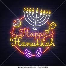 happy hanukkah signs happy hanukkah neon sign neon sign stock vector 746318536