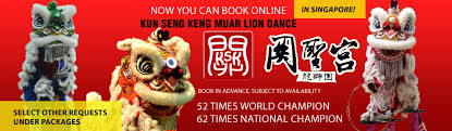 lion dancer book lion and singapore number one expert source