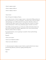 Real Estate Offer Form Template by Real Estate Offer Letter 55760524 Png Letter Template Word