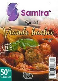 samira tv cuisine fares djidi samira spécial viande hachée سميرة لحم مرحي fares djidi