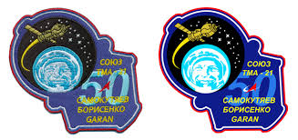 spacepatches nl soyuz tma 21 patch