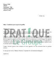 Lettre De Motivation Stage Journalisme 28 Images Lettre Stage Tribunal Lettre De Motivation 28 Images 11 Lettre De