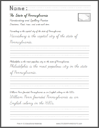 pennsylvania sentences writing in cursive and print student handouts