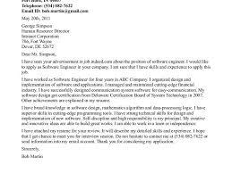 download engineering intern engineer sample resume