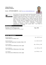 Civil Engineer Resume Examples by Hamdy Hussien Cv Resident Engineer