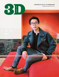 bureau d ude ing ierie 3d magazine 2018 april by dartmouth admissions issuu