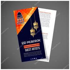 Eid Invitation Card Eid Mubarak Invitation Card U2014 Stock Vector Ibrandify 126047952