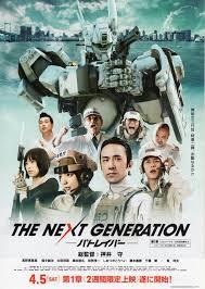 film laga jepang terbaru anime japan 2014 rilis daftar serial anime dan film musim panas