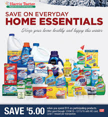 harris teeter home essentials promotion and coupons