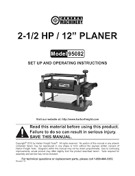 harbor freight tools 2 5 hp 12 in thickness planer product manual