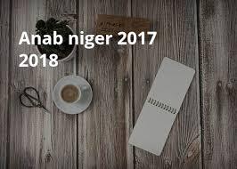 Niger 2017 2018 Bourse Cuba Anab Niger 2017 2018 Jpg