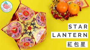 lunar new year envelopes new year crafts envelope lantern 折紅包星