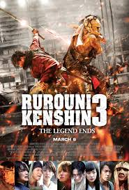 film japan sub indo rurouni kenshin 3 the legend ends check out this uk artwork