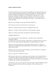 job objective resume examples resume job objective resume sample for job how to write a resume resume objective for receptionist best resume sample