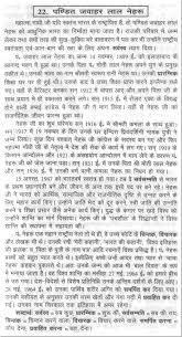 mohandas gandhi biography essay brilliant ideas of 3 essay writing tips to essay on mahatma gandhi