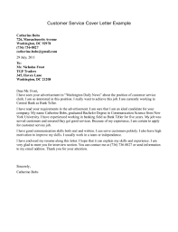 Unsolicited Cover Letter Template Cover Letter About Customer Service Gallery Cover Letter Ideas