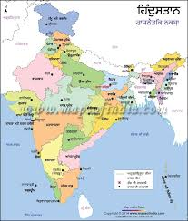 map in india map in punjabi political map of india in punjabi