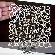i am my beloved i am my beloved s and my beloved is mine papercut paper ink