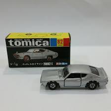 tomica black box silver nissan skyline kenmeri toyspree