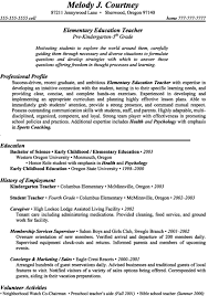 elementary education low experience resume samples vault com