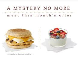 mystery cuisine fil a s october mystery offer has been revealed provo savers