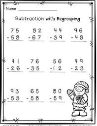 free christmas subtraction with regrouping with christmas tree to
