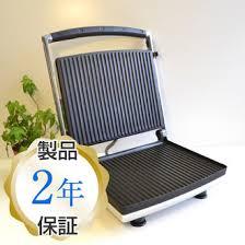 Krups Sandwich Toaster Alphaespace Inc Rakuten Global Market Craps パニーニメーカー