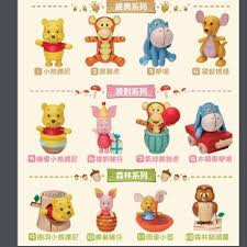 Winnie The Pooh Sofa Po Hong Kong Disney 7 11 7 Eleven Winnie The Pooh Wooden